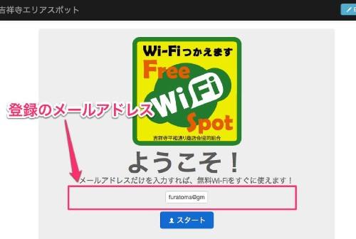 kichi-wifi01