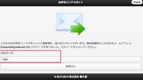 kichi-wifi02