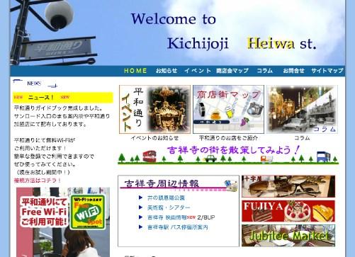 kichiwifi04