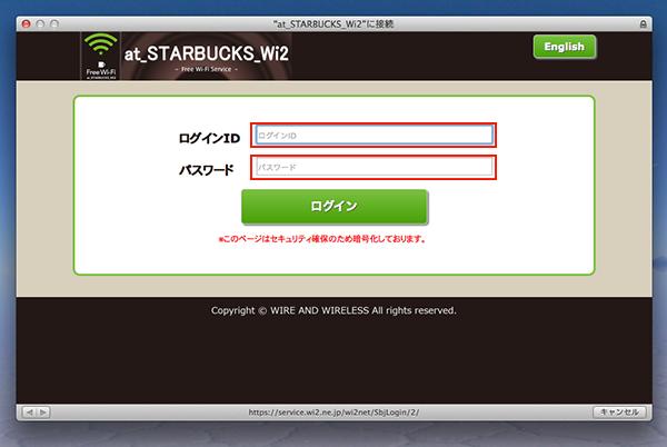 wifi-staba02