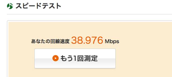 wifi-staba03