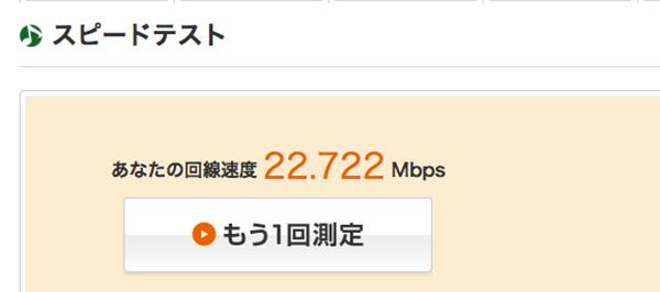 wifi-staba04