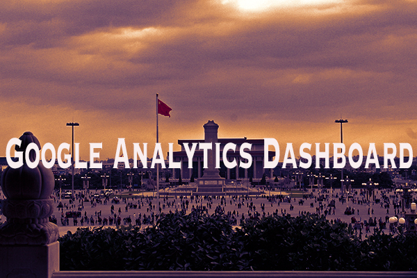 Google Analytics Dashboardのタイトル画像