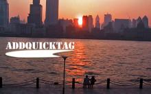 Add quicktagのタイトル