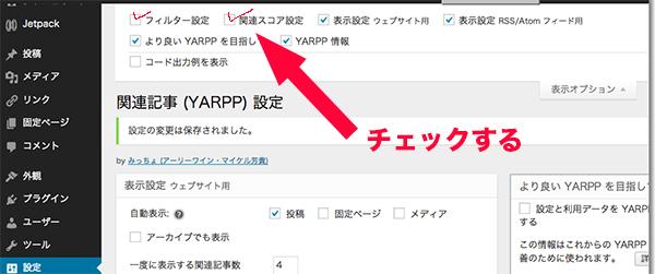 YARPP01