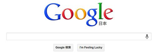 Google-(1)