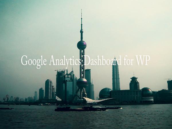 Google Analytics Dashboard for WPのタイトル画像