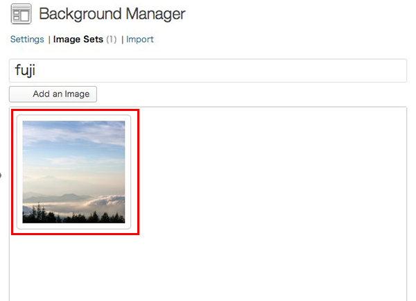 Background Managerの設定その5