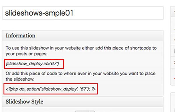 WPプラグイン「Slideshow」の設定その2
