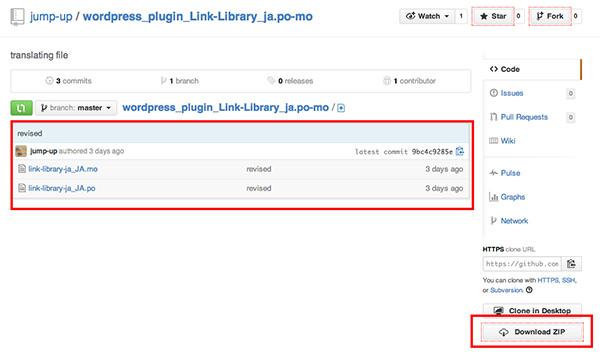 link-libraryの設定その20