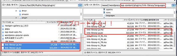link-library-ja21