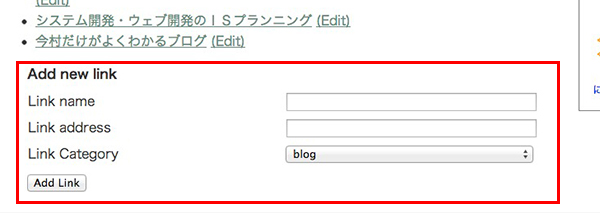 Link Libraryの設定その8