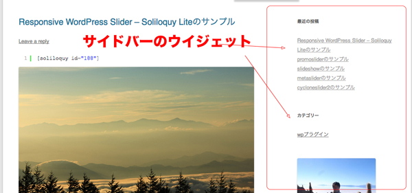 Page Builderの設定その1
