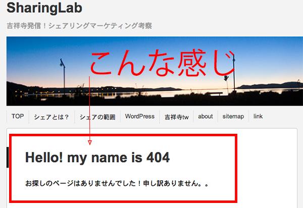404-re01